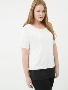 Koton Bayan T-Shırt Modelleri