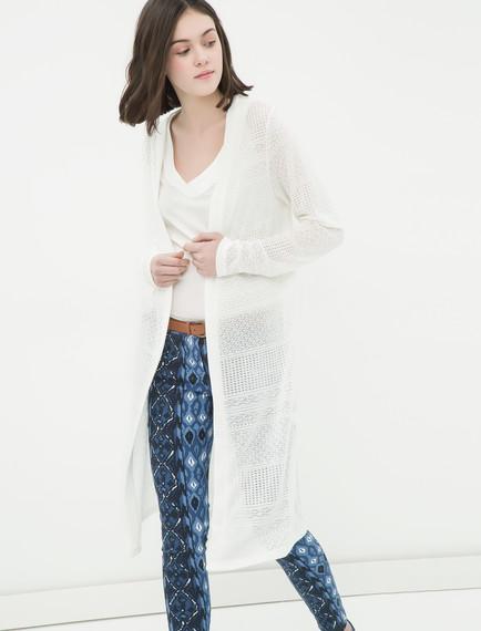 Koton Bayan Hırka Modelleri